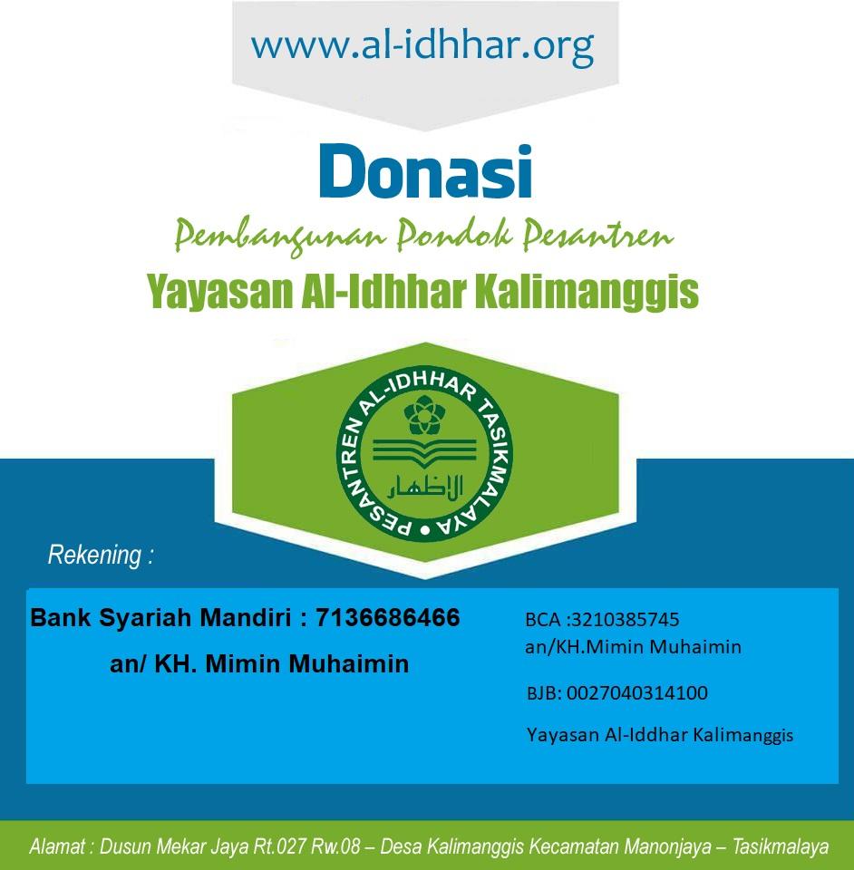 Donasi-Logo-Update.jpg